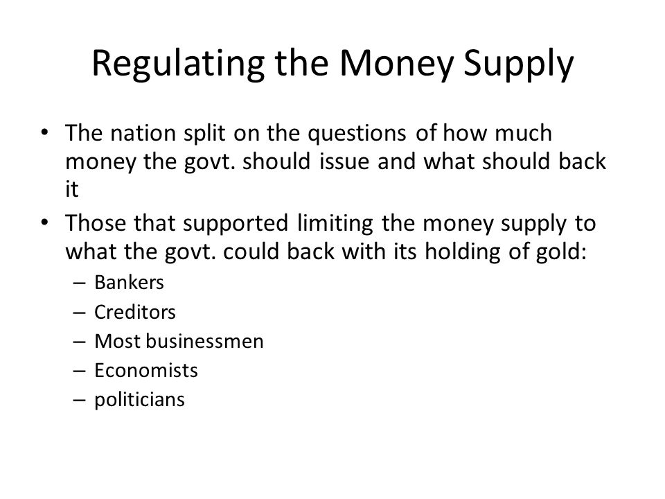 Regulating the Money Supply
