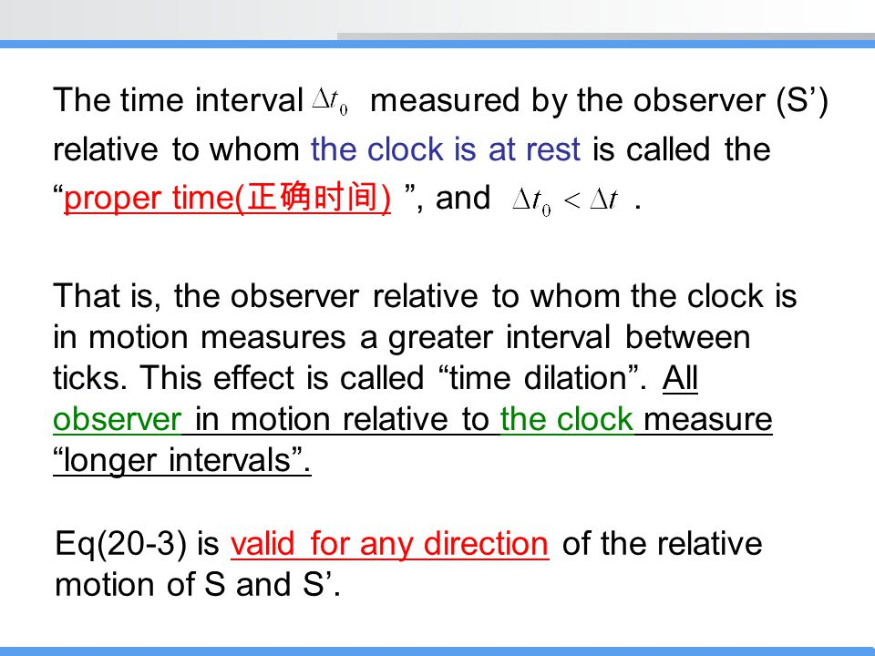 The time interval measured by the observer (S')