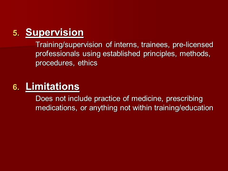 Supervision Limitations