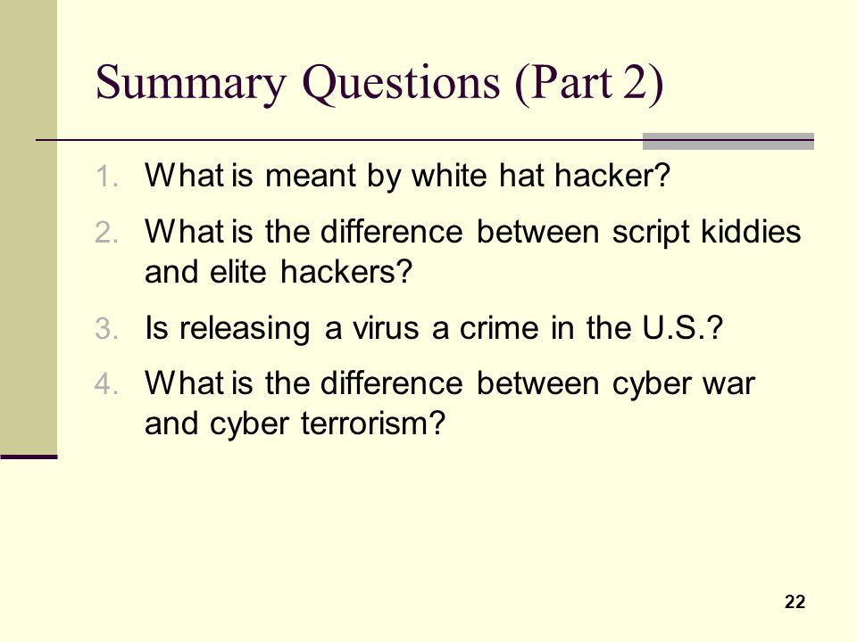 Summary Questions (Part 2)