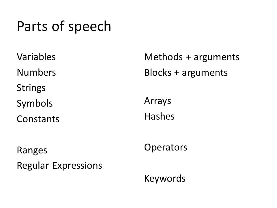 Parts of speech Variables Numbers Strings Symbols Constants Ranges Regular Expressions Methods + arguments.
