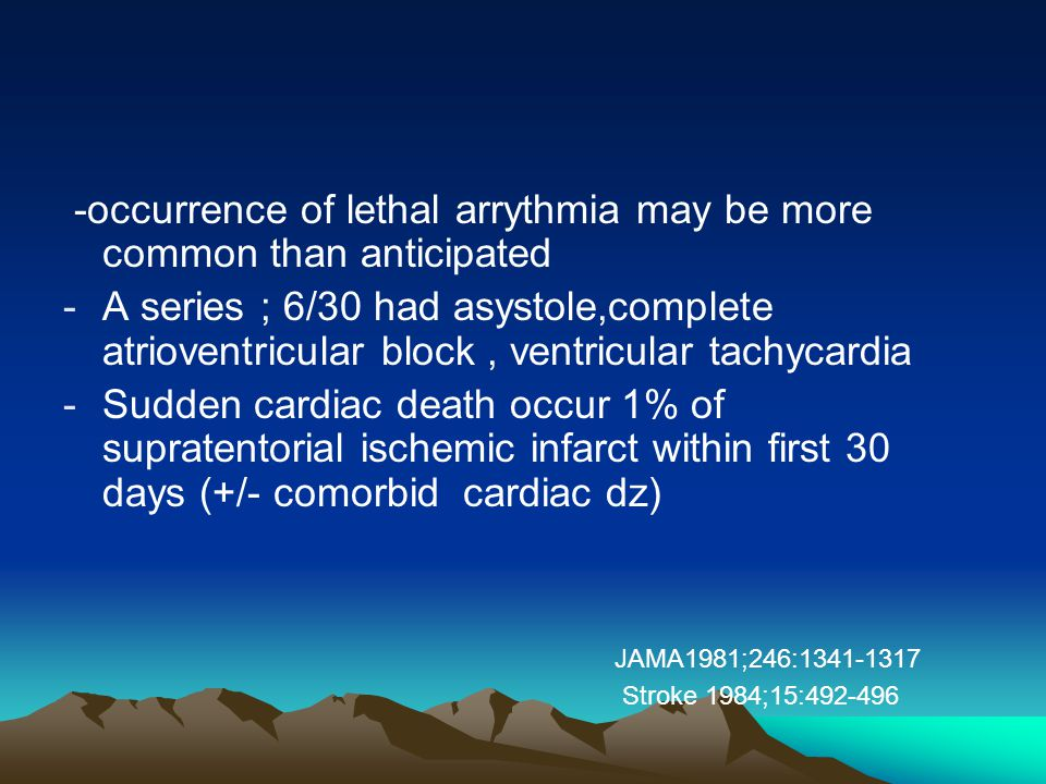 -occurrence of lethal arrythmia may be more common than anticipated
