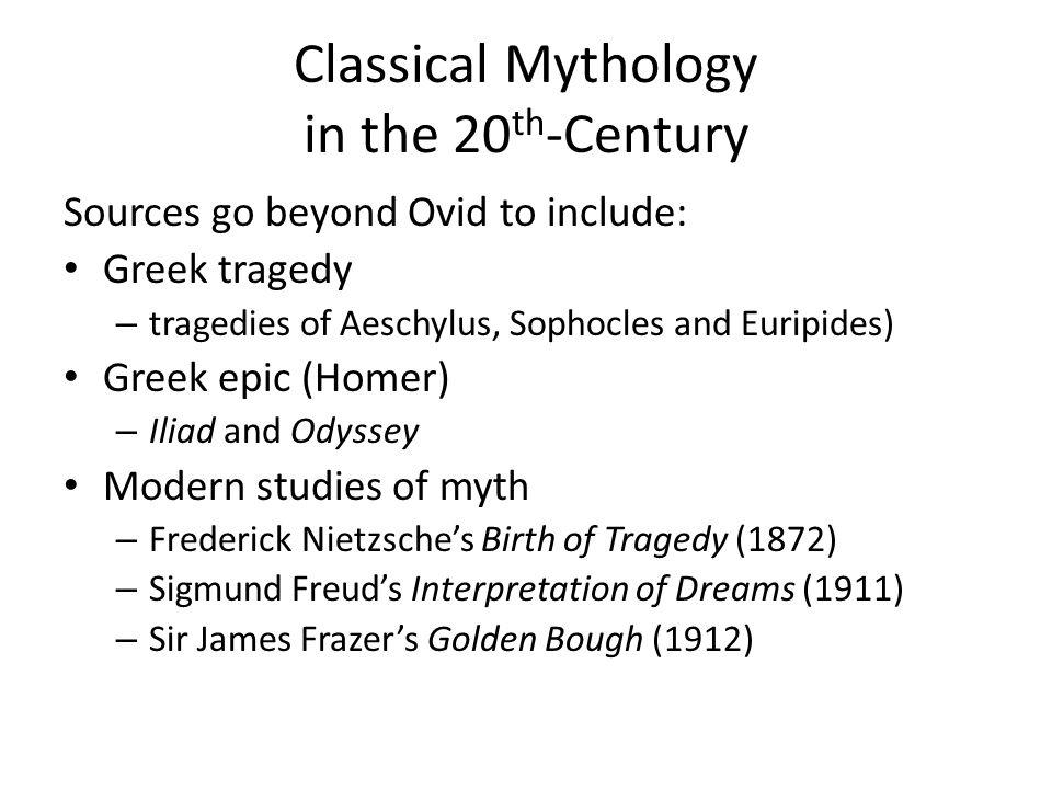 Classical Mythology in the 20th-Century