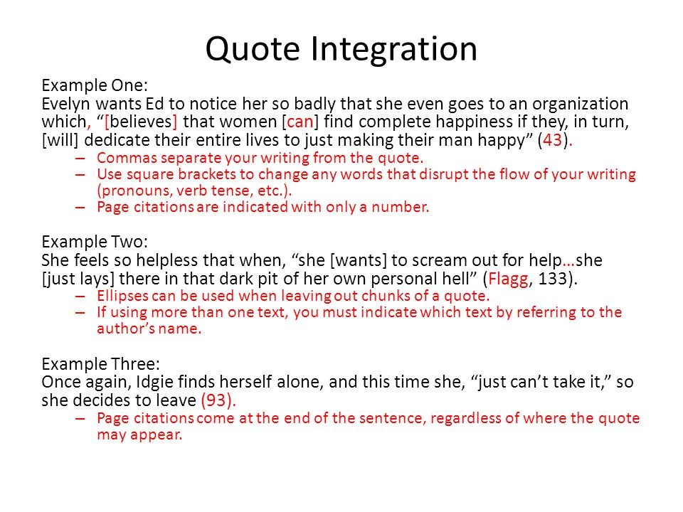 Quote Integration Example One: