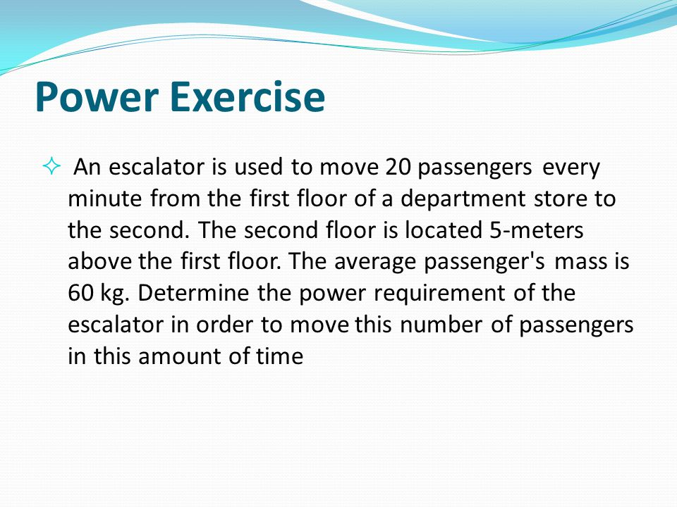 Power Exercise