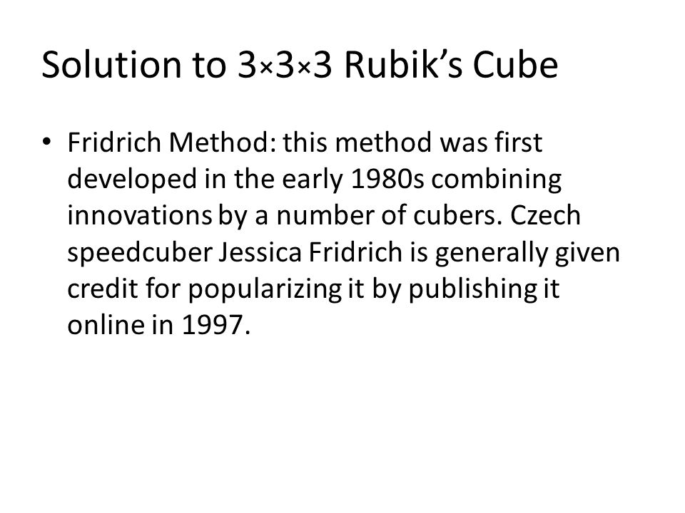 Solution to 3×3×3 Rubik's Cube