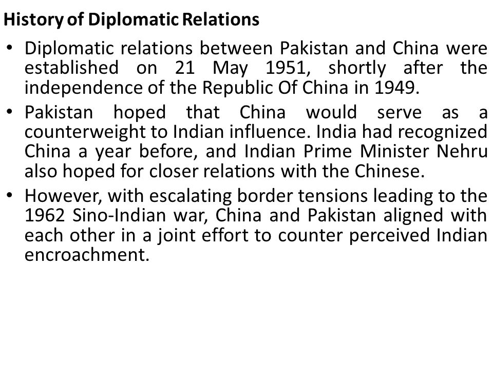 History of Diplomatic Relations
