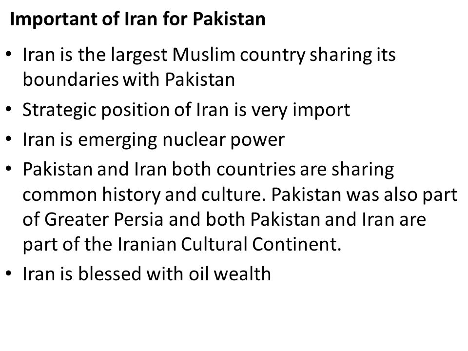 Important of Iran for Pakistan