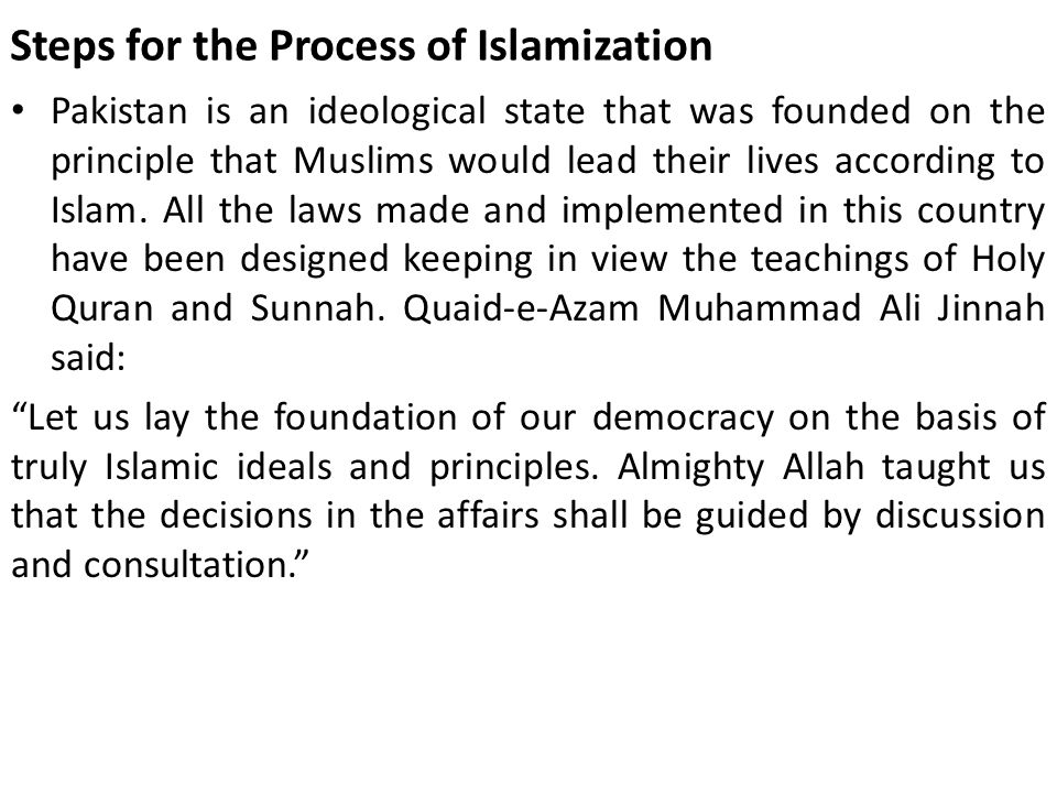 Steps for the Process of Islamization
