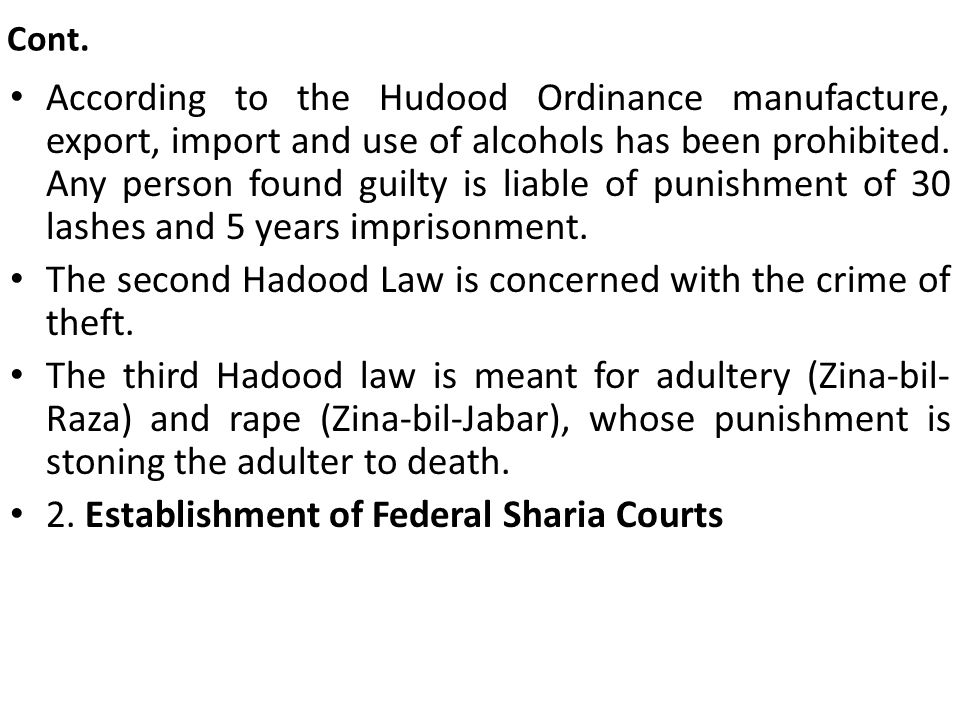 The second Hadood Law is concerned with the crime of theft.