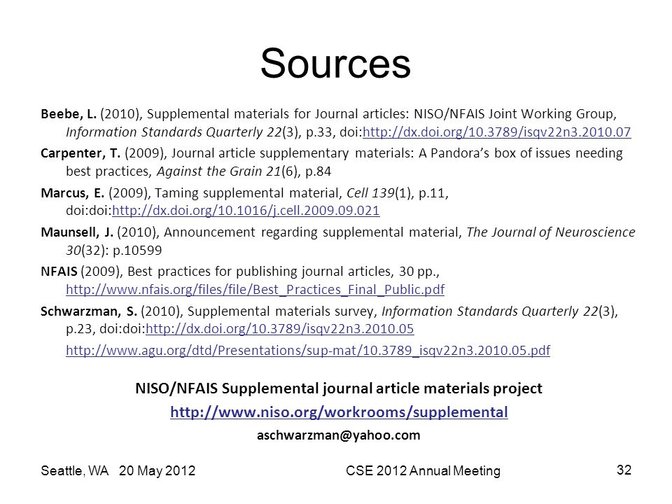 NISO/NFAIS Supplemental journal article materials project