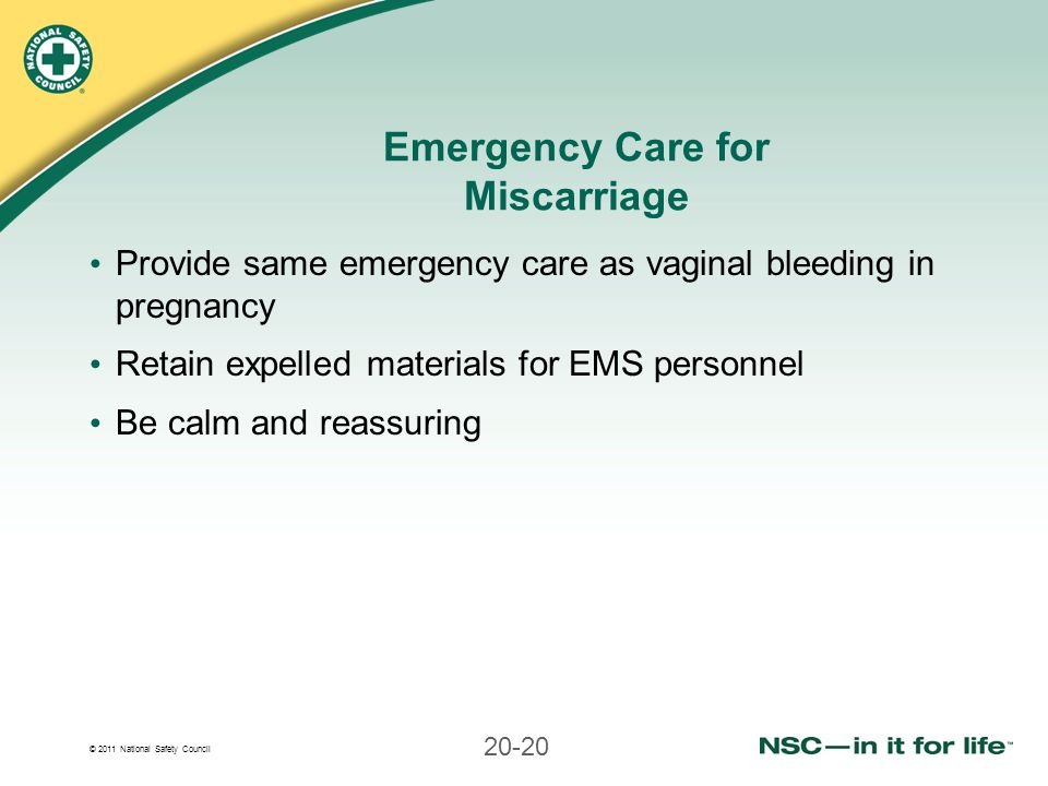 Emergency Care for Miscarriage