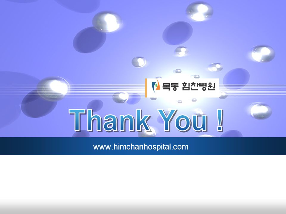 Thank You ! www.himchanhospital.com