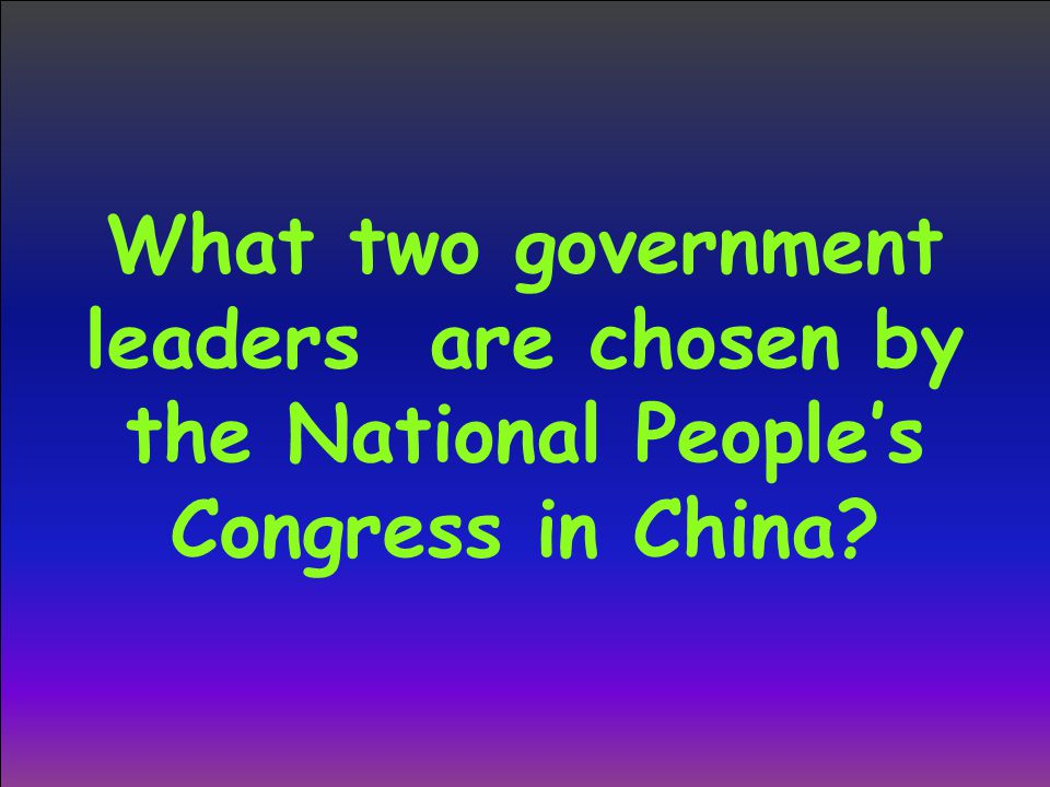 What two government leaders are chosen by the National People's Congress in China