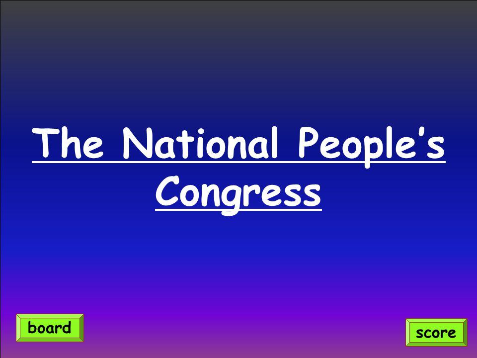 The National People's Congress