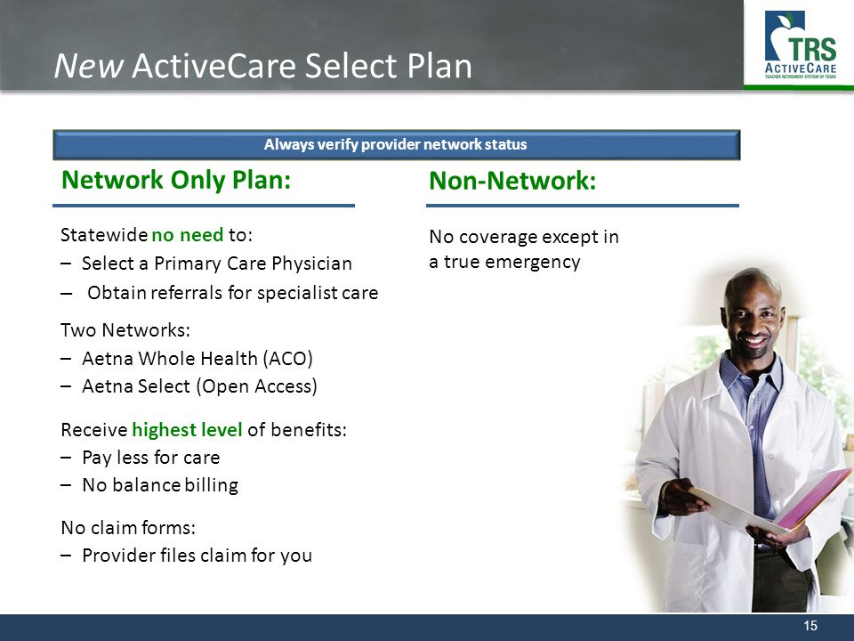 New ActiveCare Select Plan