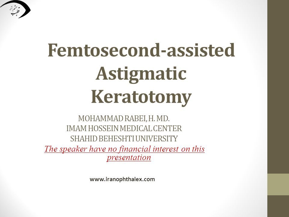 Femtosecond-assisted Astigmatic Keratotomy
