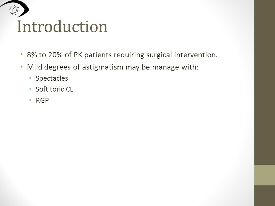 Introduction 8% to 20% of PK patients requiring surgical intervention.