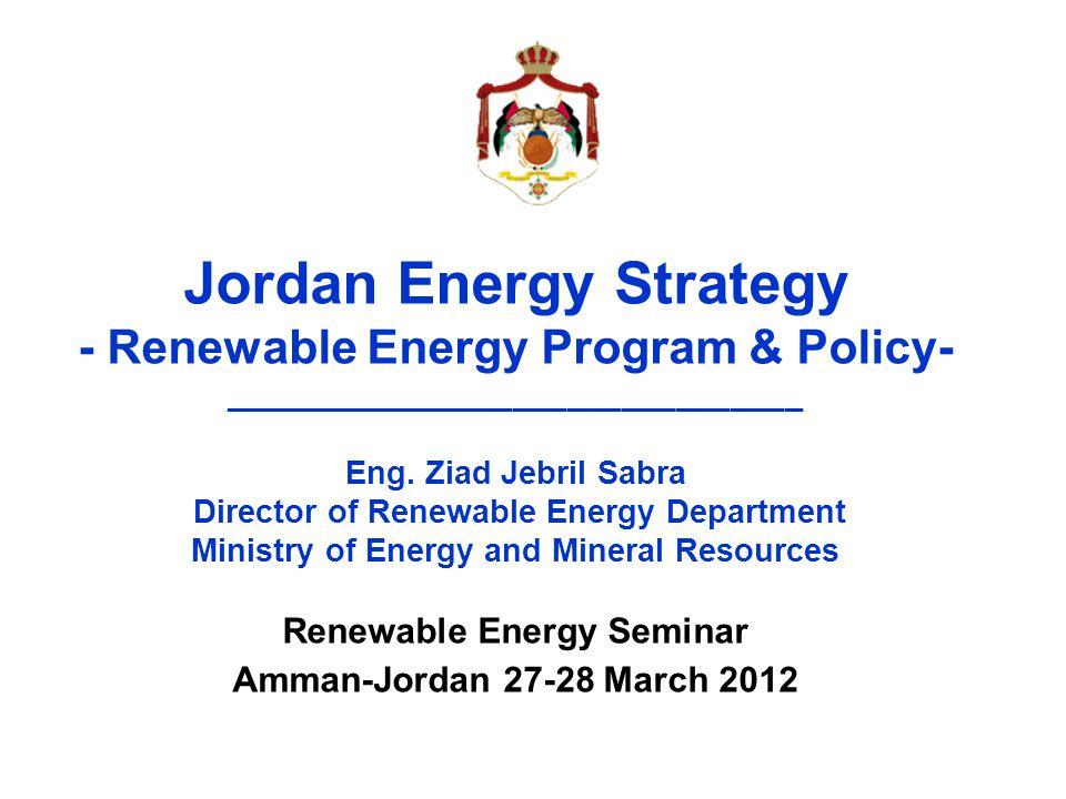 Jordan Energy Strategy