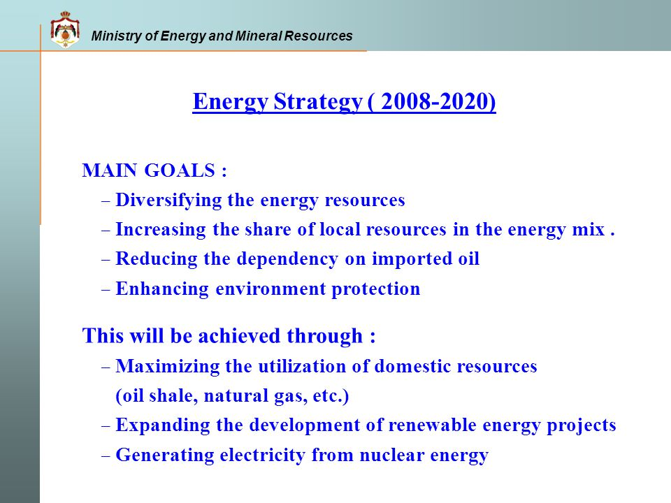 Energy Strategy ( 2008-2020) This will be achieved through :