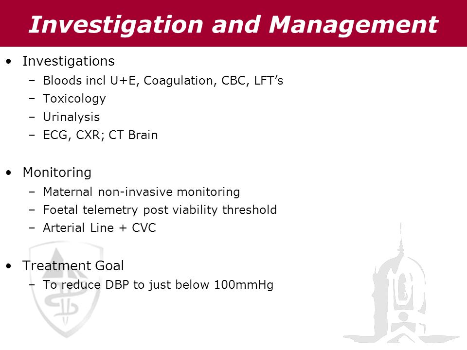 Investigation and Management