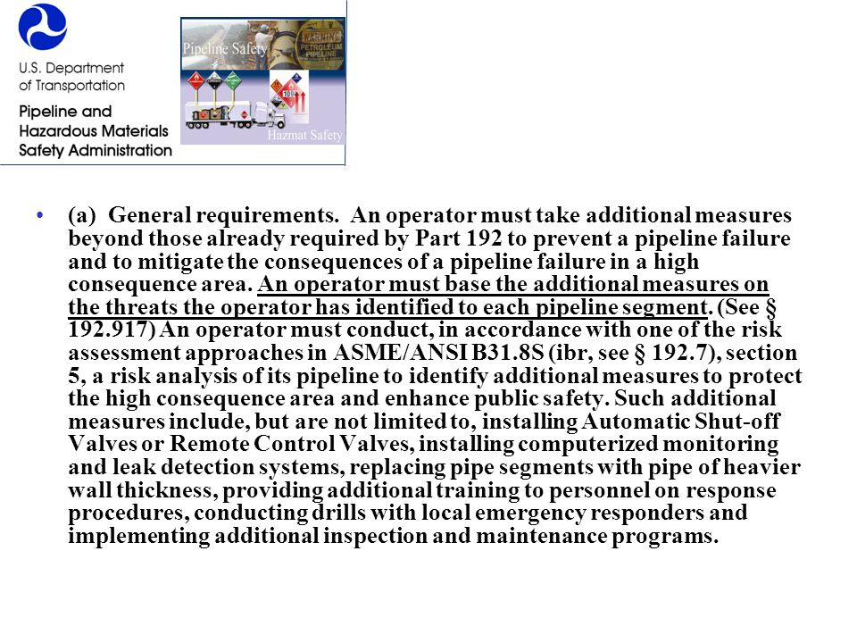 (a) General requirements