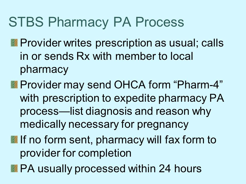 STBS Pharmacy PA Process