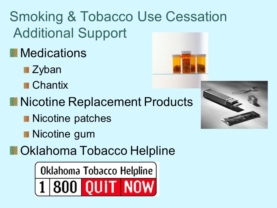 Smoking & Tobacco Use Cessation Additional Support