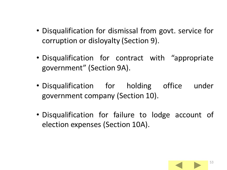 Disqualification for dismissal from govt