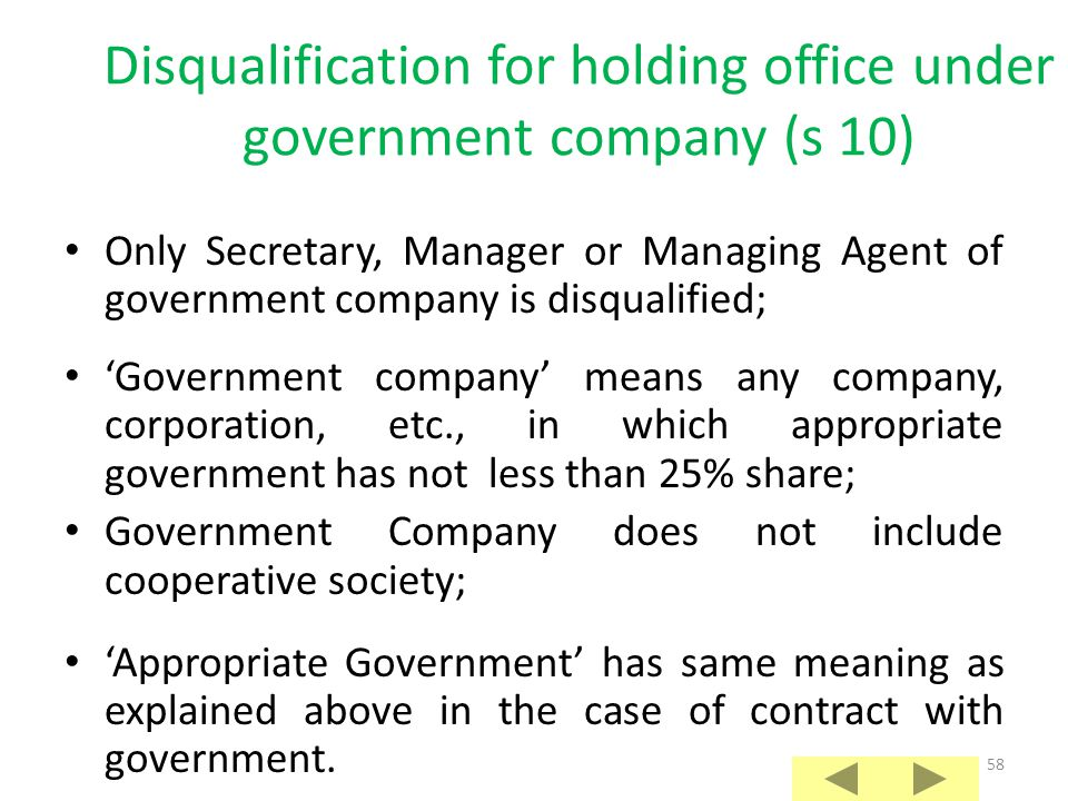 Disqualification for holding office under government company (s 10)