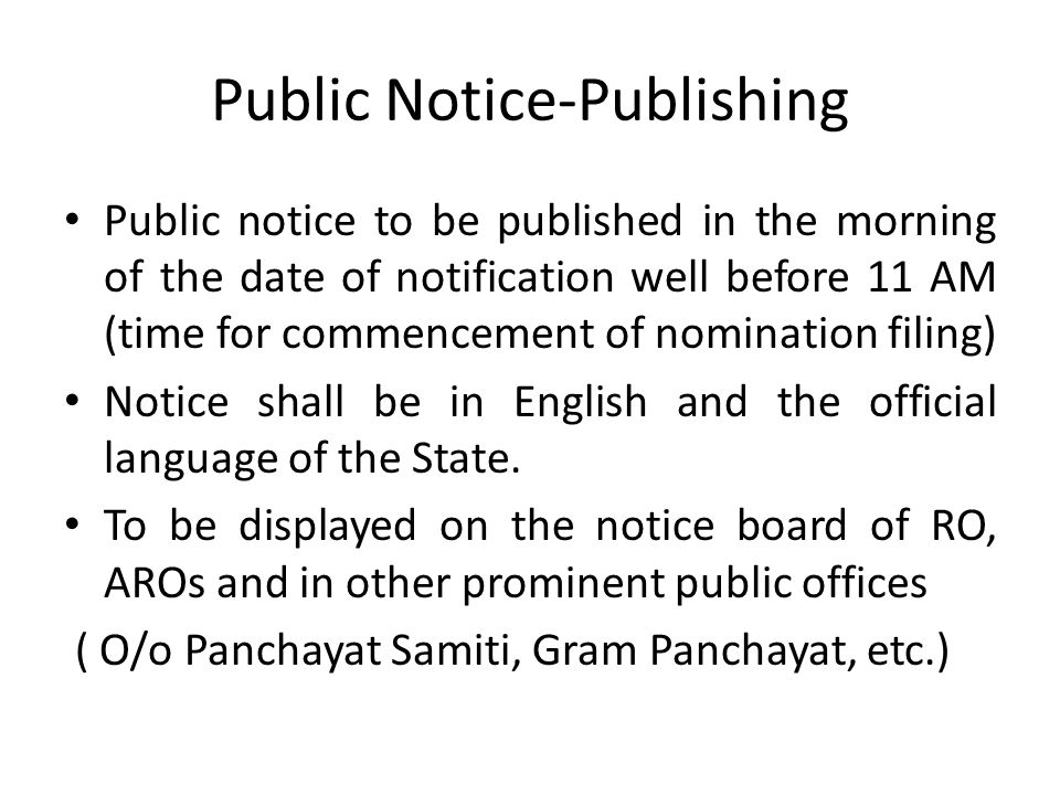 Public Notice-Publishing