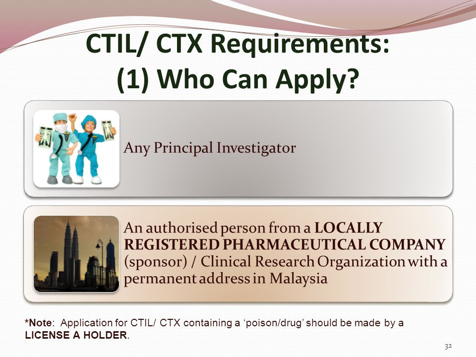 CTIL/ CTX Requirements: (1) Who Can Apply