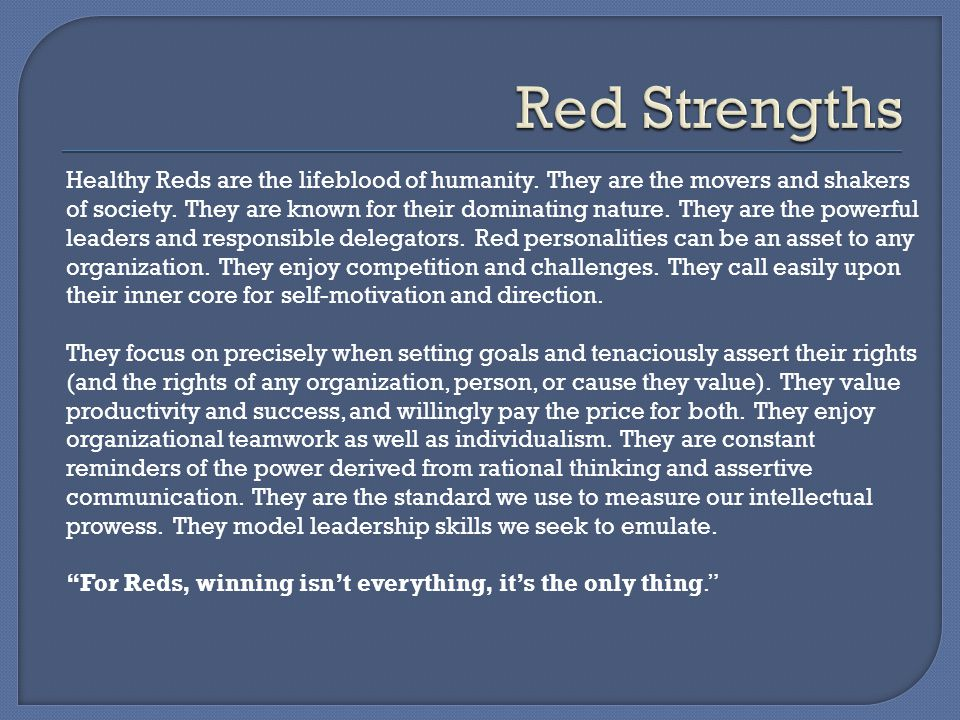 Red Strengths
