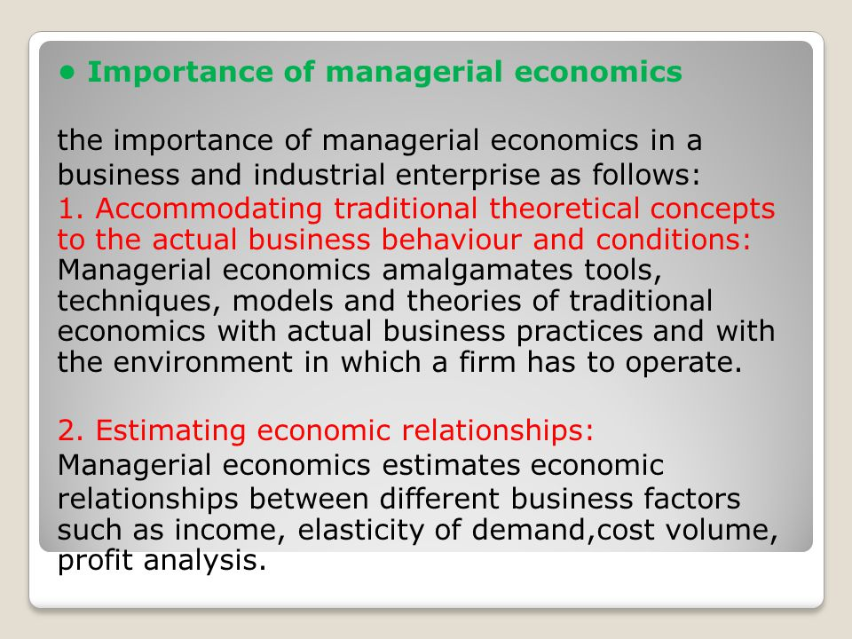 analyse the relationship between managerial economics and decision making