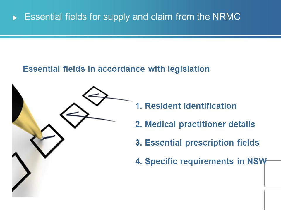 Essential fields for supply and claim from the NRMC