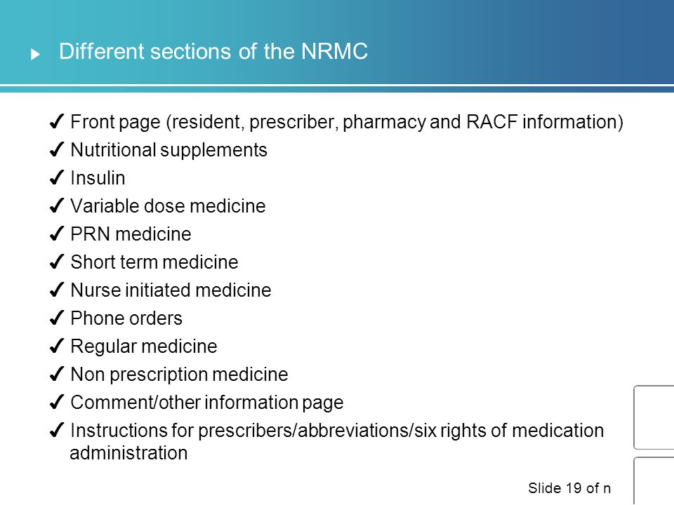 Different sections of the NRMC