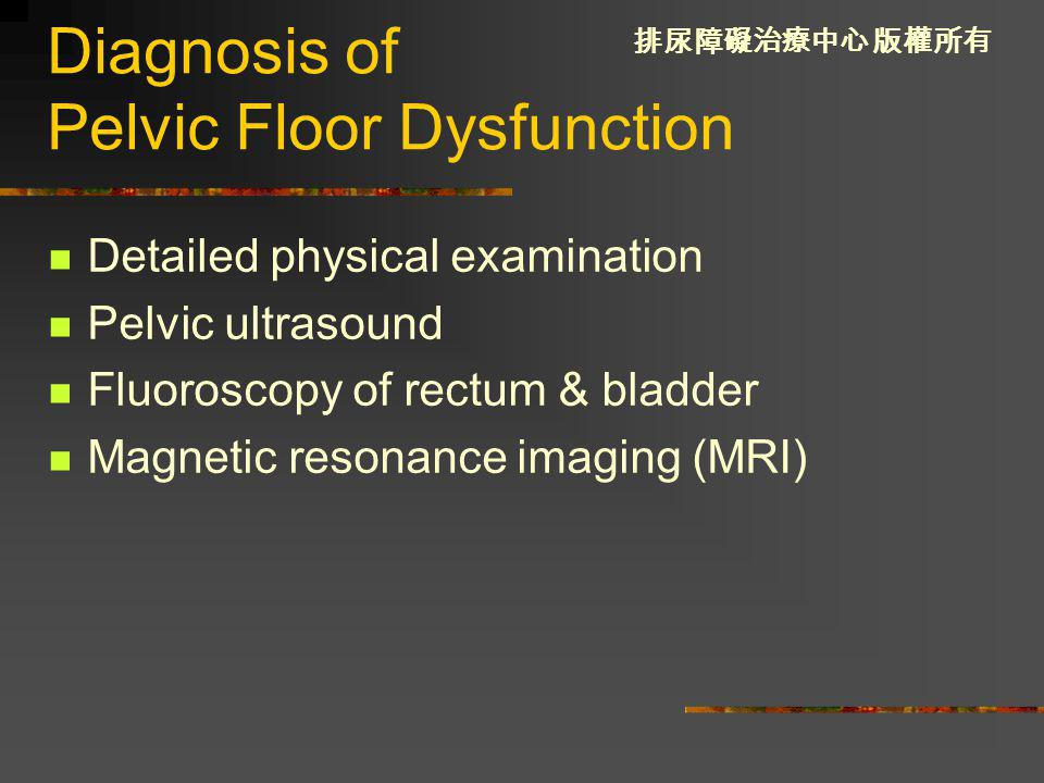 Diagnosis of Pelvic Floor Dysfunction