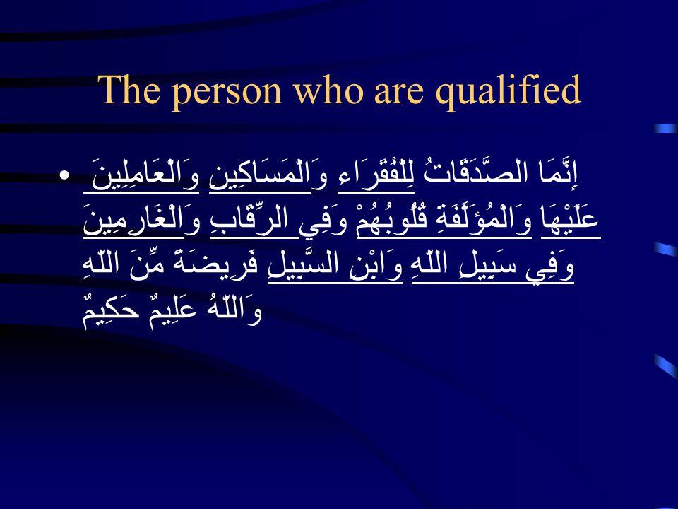 The person who are qualified