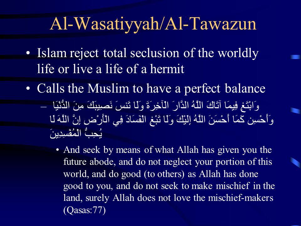 Al-Wasatiyyah/Al-Tawazun