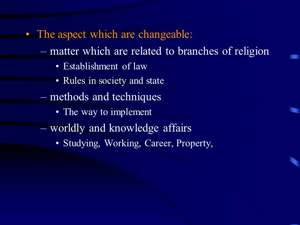The aspect which are changeable: