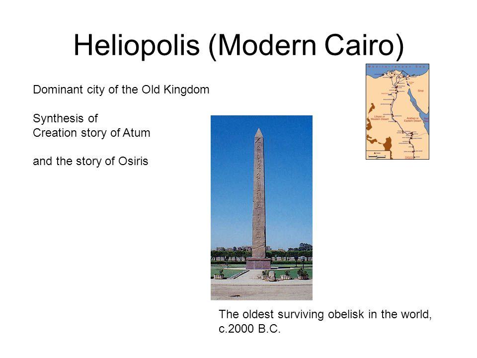 Heliopolis (Modern Cairo)