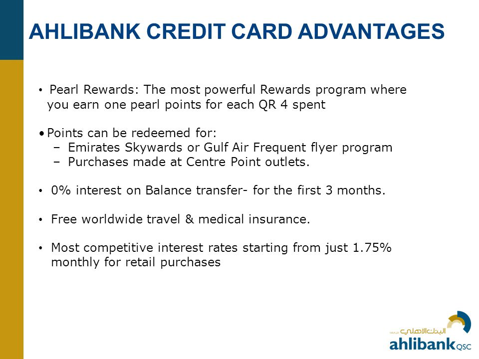 AHLIBANK CREDIT CARD ADVANTAGES