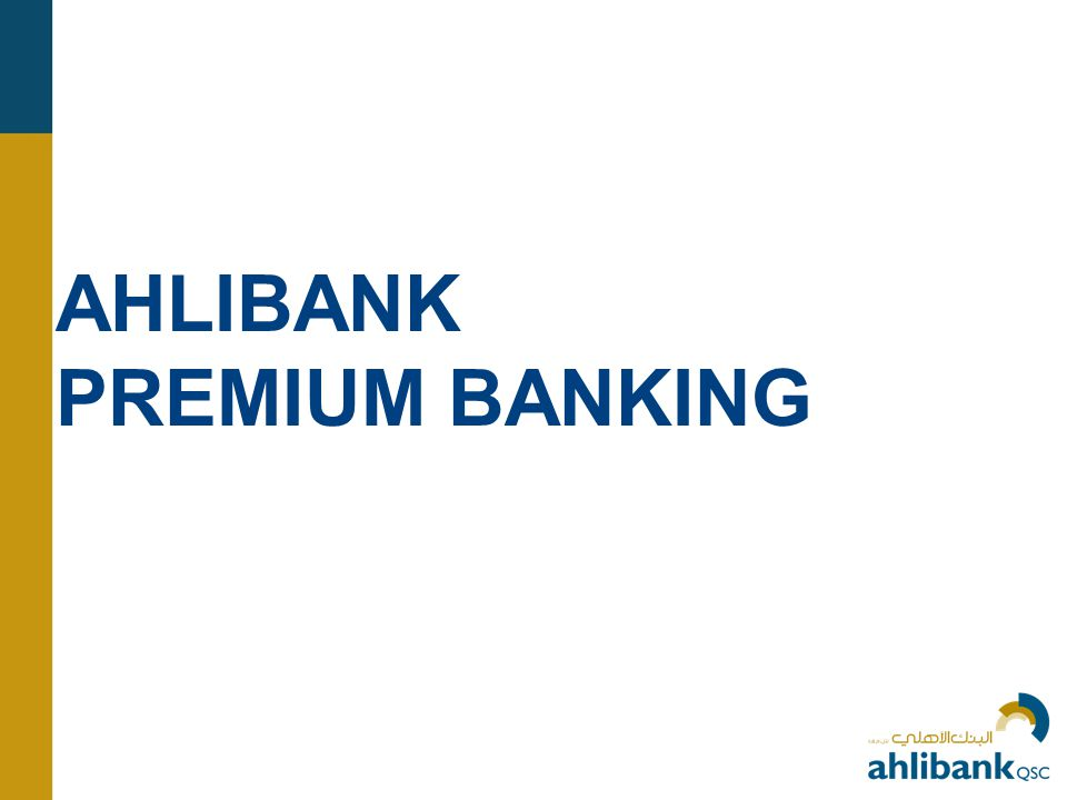 AHLIBANK PREMIUM BANKING