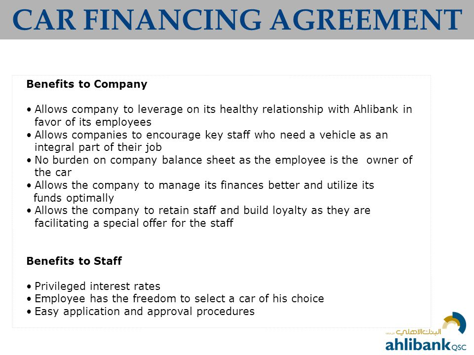 CAR FINANCING AGREEMENT