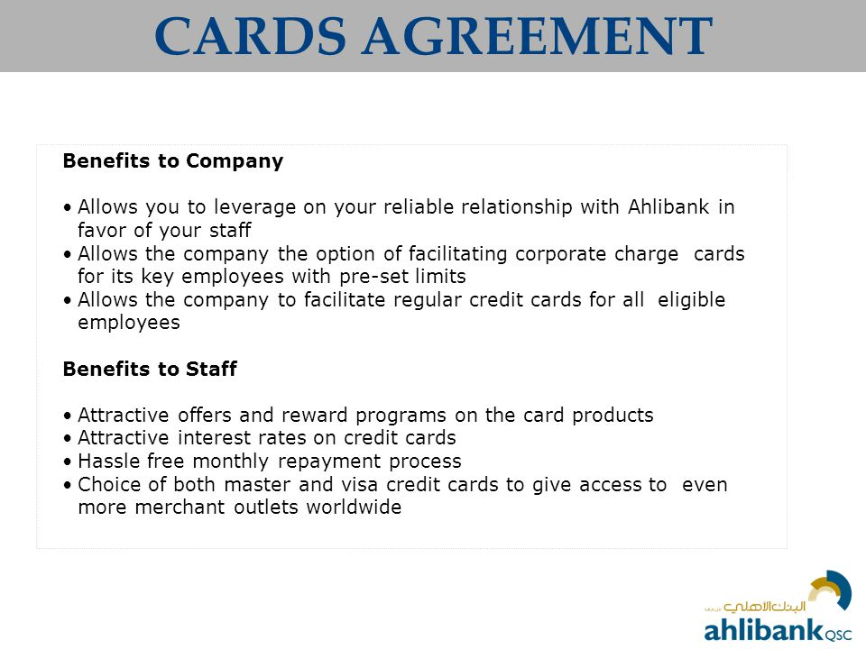 CARDS AGREEMENT Benefits to Company