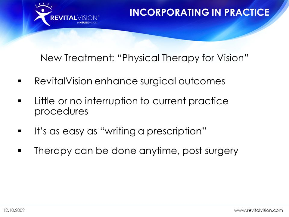 New Treatment: Physical Therapy for Vision