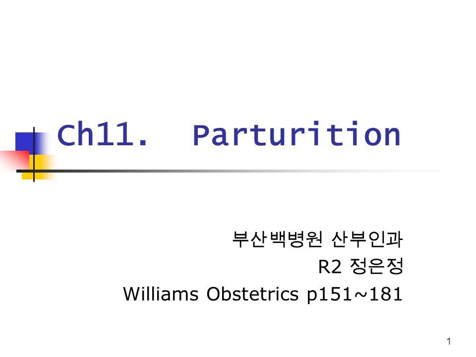 부산백병원 산부인과 R2 정은정 Williams Obstetrics p151~181