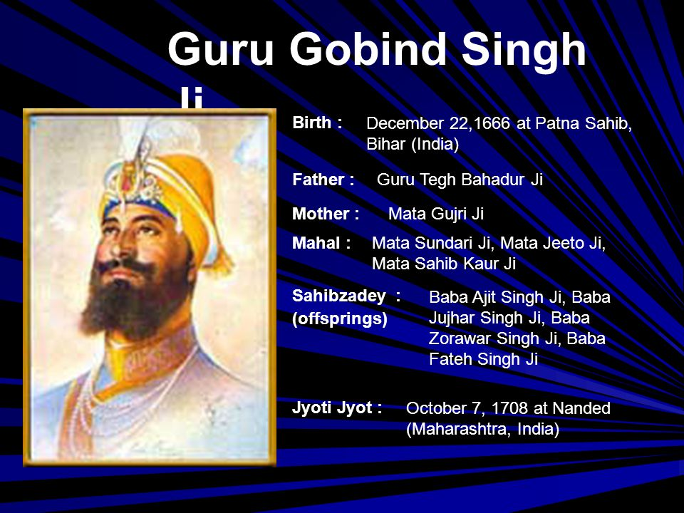 Guru Gobind Singh Ji Birth : December 22,1666 at Patna Sahib,