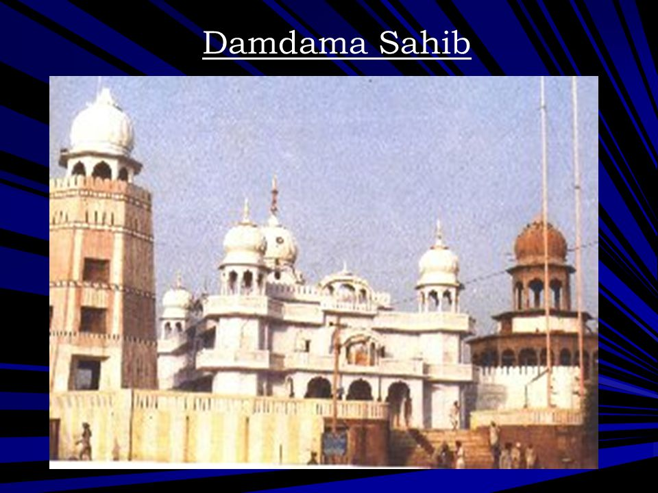 Damdama Sahib Gurdwara dedicated to the sacrifice of Bhai Mani Singh ji!