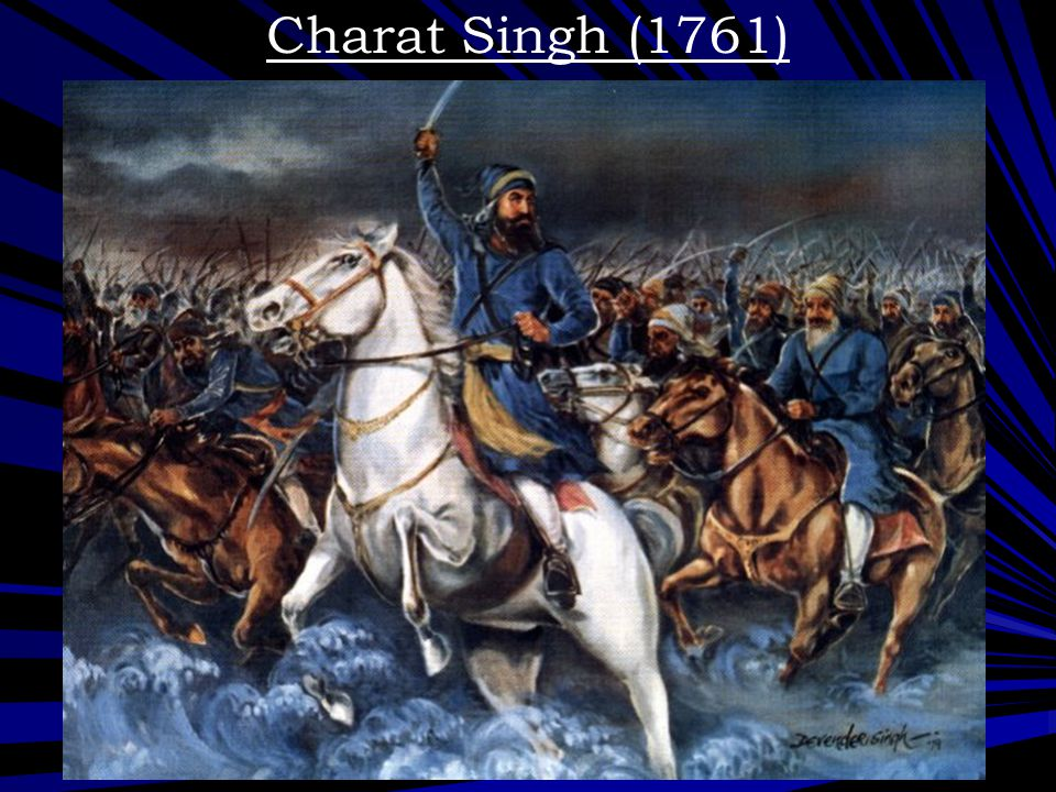 Charat Singh (1761)